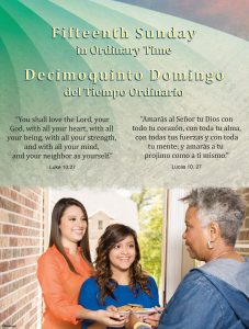 Fifteenth Sunday - Love Your Neighbor Bilingual