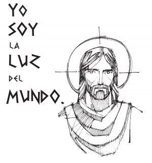 Fourth Sunday of Lent - Gospel - Spanish