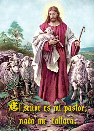 Fourth Sunday of Lent - Response - Spanish