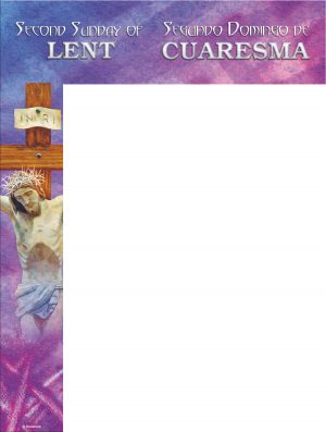 Lent - Week 2 - Listen to Him - Bilingual Wrapper