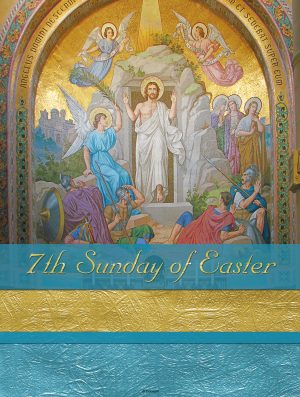 Easter Blue and Gold - 7th Sunday