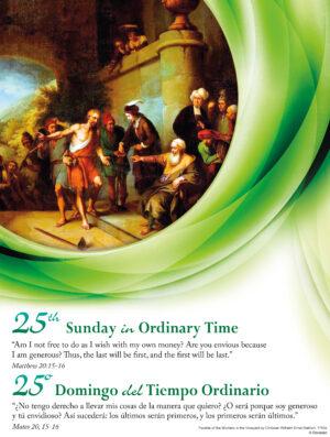 25th Sunday Traditional - Bilingual