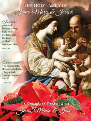 Holy Family - Poinsettia - Bilingual