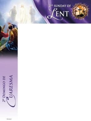 Lent Week 2 - Traditional Design - Bilingual Wrapper