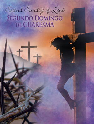 Lent Week 2 - Imagery - Bilingual