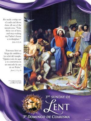 Lent Week 3 - Traditional Design - Bilingual