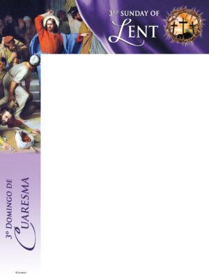 Lent Week 3 - Traditional Design - Bilingual Wrapper