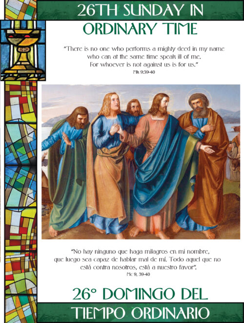 26th Sunday of Ordinary Time - Stained Glass - Bilingual