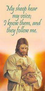 Fourth Sunday of Easter - Gospel - English