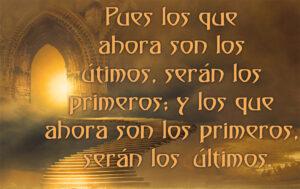 21st Sunday in Ordinary Time - Gospel - Spanish