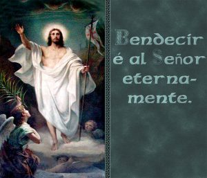 31st Sunday in Ordinary Time - Response - Spanish